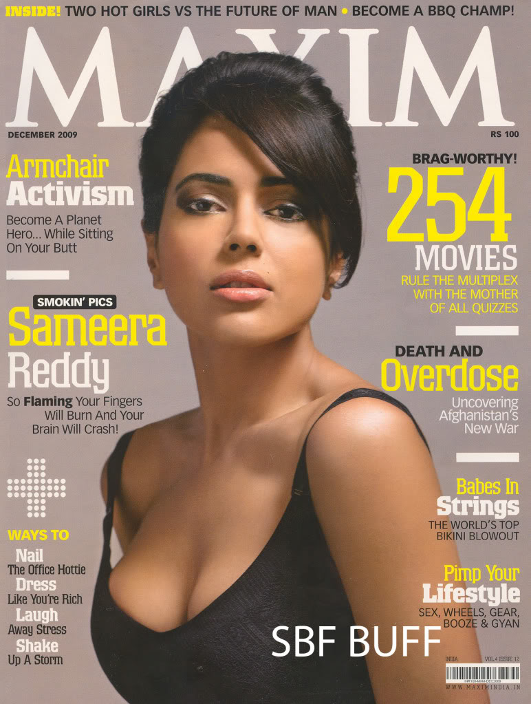Actress Sameera Reddy in maximum