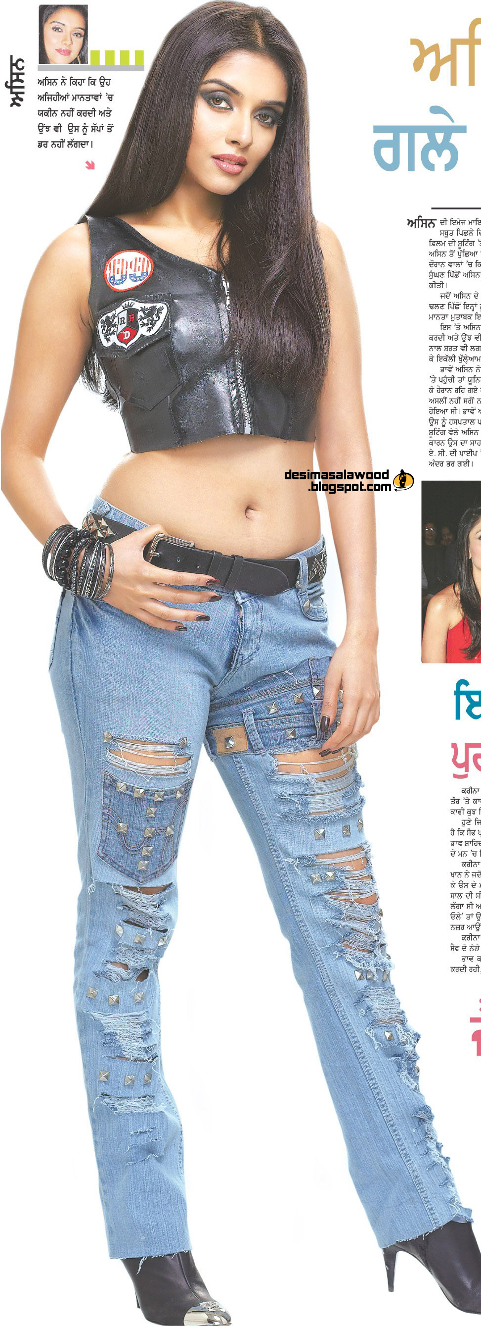 Actress Asin in hot pose with tare jean