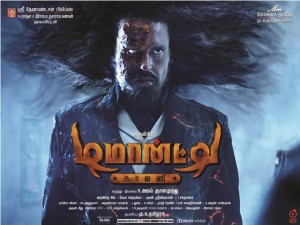 Demonte-Colony-movie-poster-01