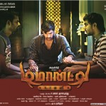 Demonte-Colony-movie-poster-02
