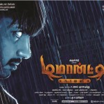 Demonte-Colony-movie-poster-03