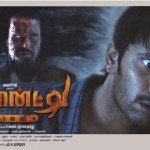 Demonte-Colony-movie-poster-04