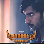 Demonte-Colony-movie-poster-06