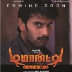 Demonte-Colony-movie-poster-07