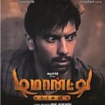 Demonte-Colony-movie-poster-08