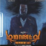 Demonte-Colony-movie-poster-09