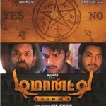 Demonte-Colony-movie-poster-10