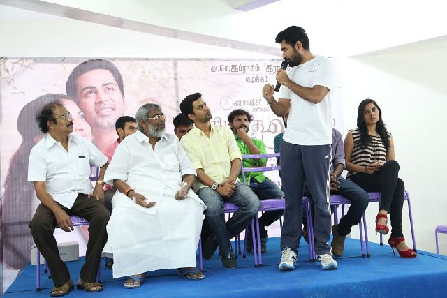 Puriyatha-Anandham-Puthithaga-press-meet-11
