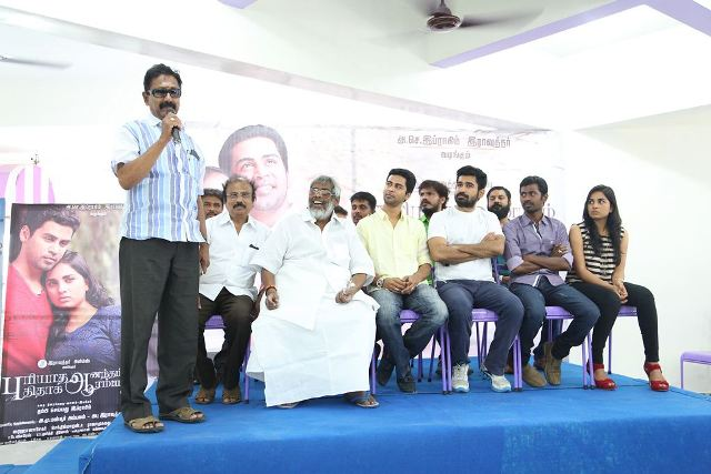 Puriyatha-Anandham-Puthithaga-press-meet-14
