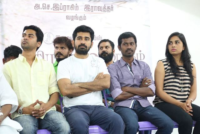 Puriyatha-Anandham-Puthithaga-press-meet-15
