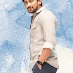 Udhayanidhi Stalin gethu 5 150x150 Gethu Movie Stills