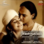 bhama-movie-ramanujan