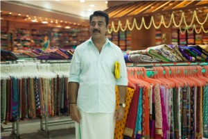 kamal hassan 300x200 Papanasam Movie Stills