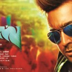 mass movie poster 1 150x150 Mass Movie Posters