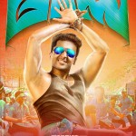 mass movie poster 8 150x150 Mass Movie Posters