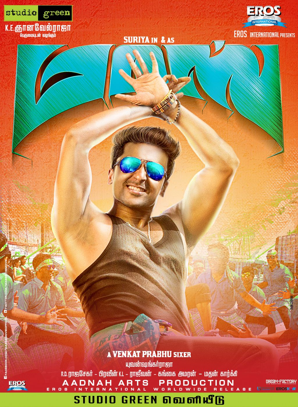 mass-movie-poster-8