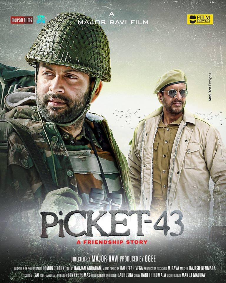 picket-43pritviraj