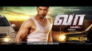 Vaa-Deal-Official-Theatrical-Trailer-