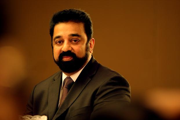 Kamal Writing Script For Gowthami