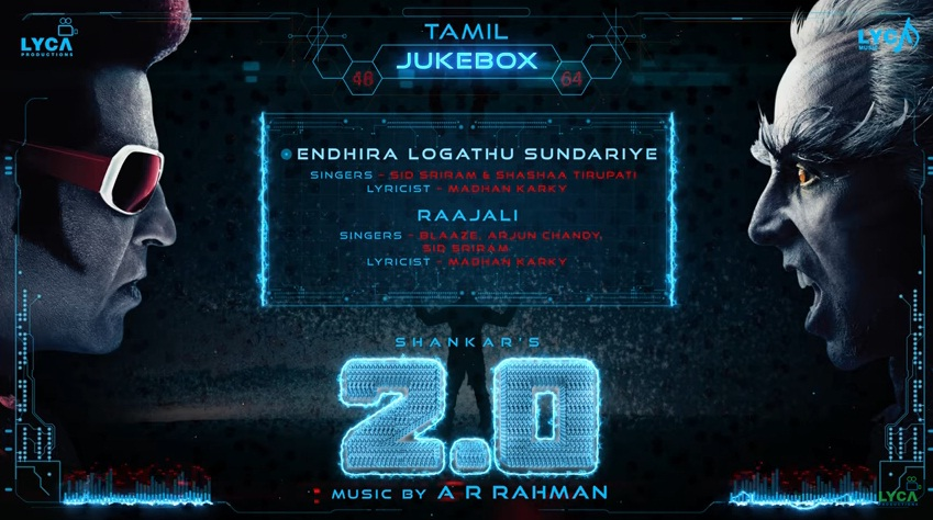 2.0-official-jukebox-tamil