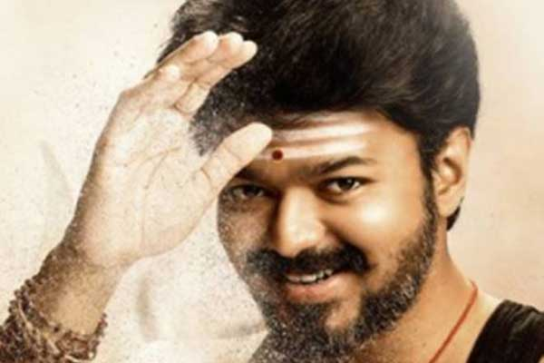 mersal review vijay movie Mersal review   All Youtube