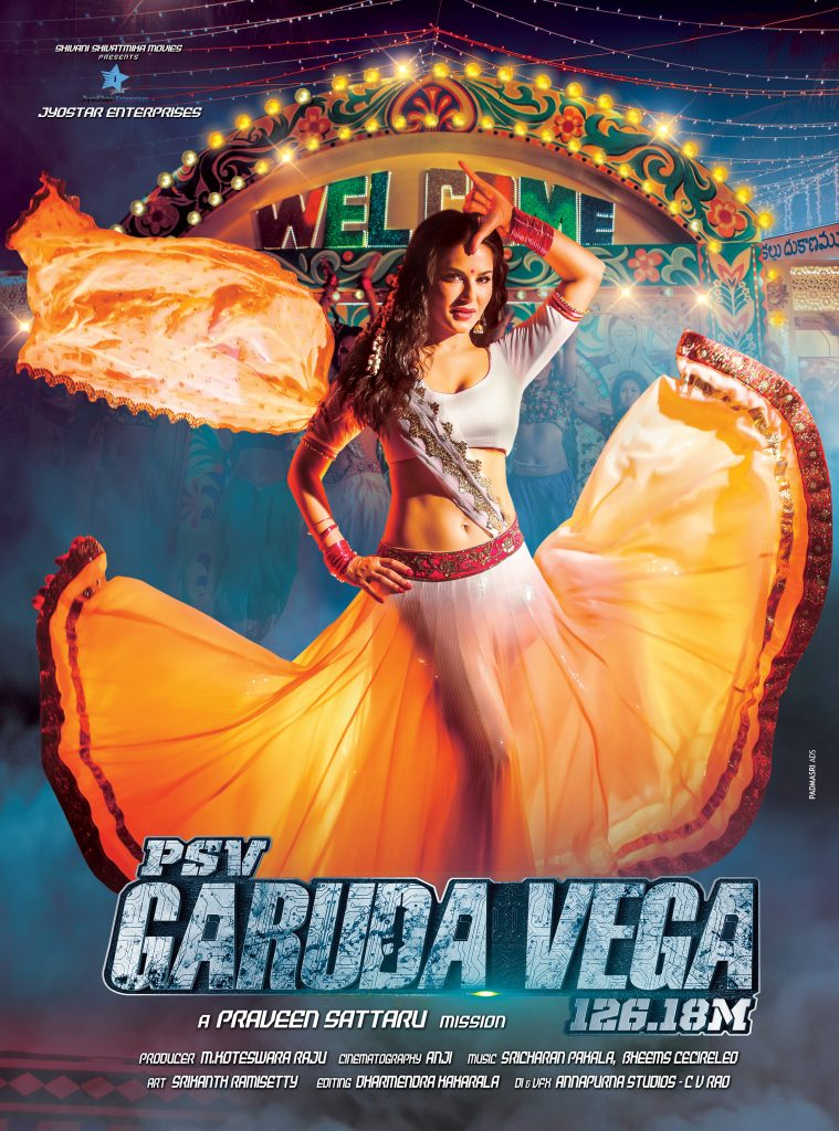 sunny poster new movie 759x1024 PSV Garuda Vega   126.18M   Sunny Leone from Munasbpeta