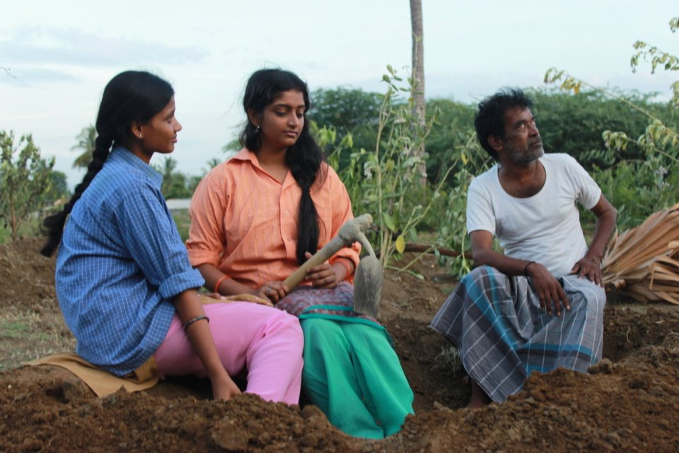deepika_rangaraju_aaradi_movie_still_01