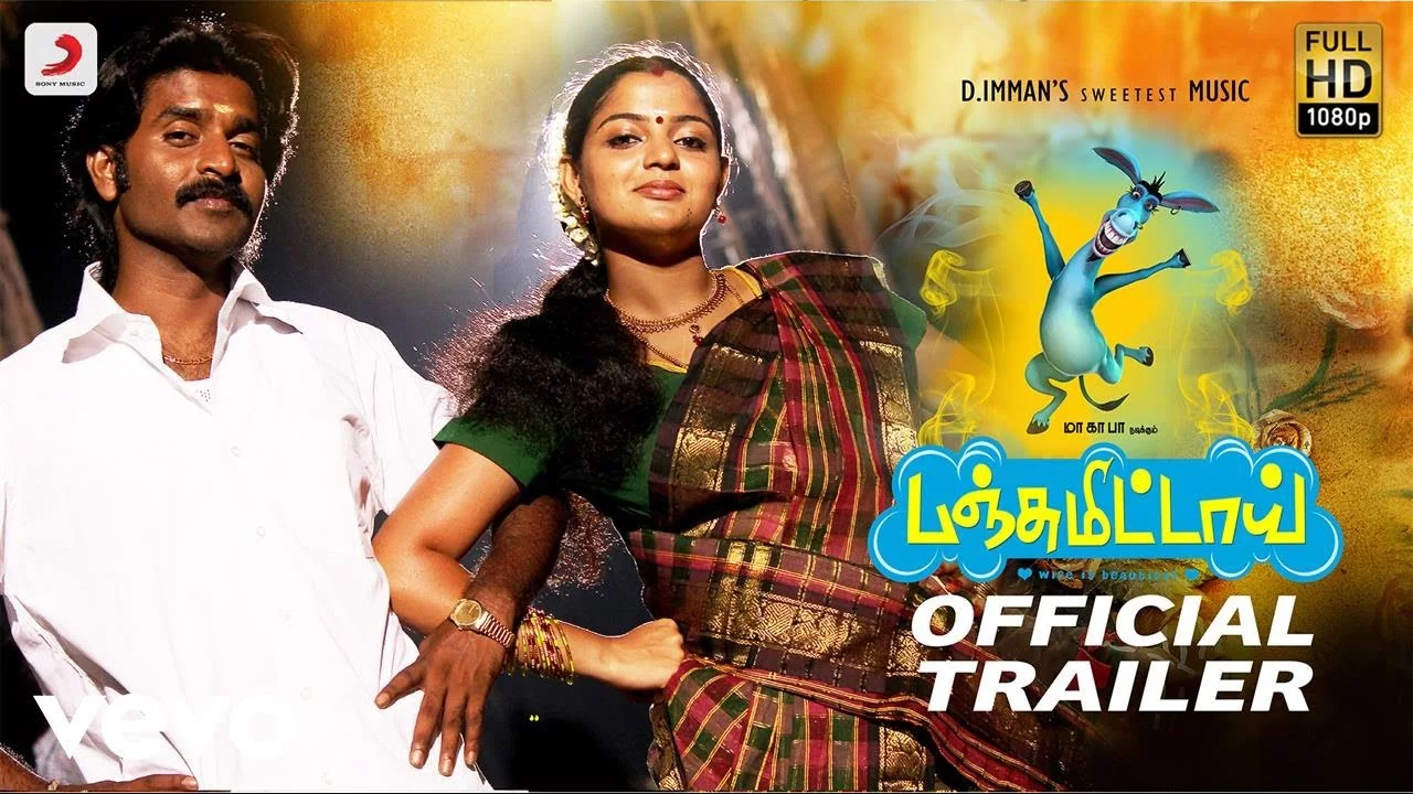 panjumittai_official_trailer