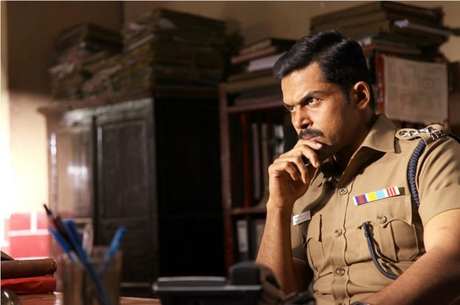 Theeran Adhikaram Ondru Movie Still