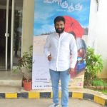 ulkuthu_movie_press_meet_stills_10