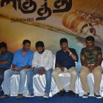 ulkuthu_movie_press_meet_stills_12