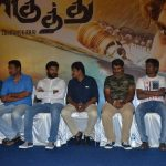 ulkuthu_movie_press_meet_stills_14