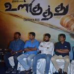 ulkuthu_movie_press_meet_stills_15