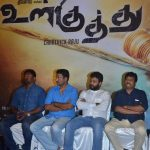 ulkuthu_movie_press_meet_stills_16