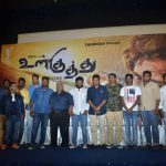 ulkuthu_movie_press_meet_stills_35