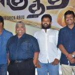 ulkuthu_movie_press_meet_stills_36