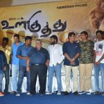 ulkuthu_movie_press_meet_stills_37
