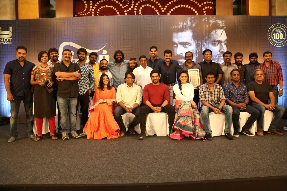 vikram_vedha_100_days_celebration_function_stills_021