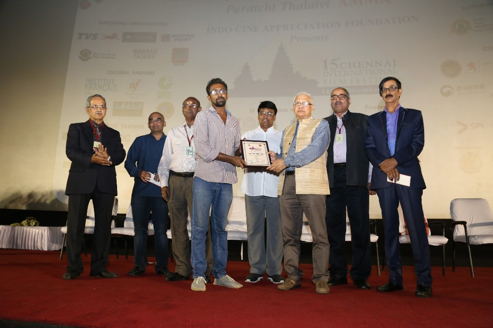 15th ciff closing ceremony 05 15th Chennai International Film Festival Stills