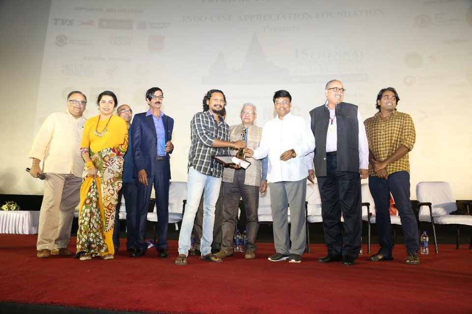 15th ciff closing ceremony 10 15th Chennai International Film Festival Stills