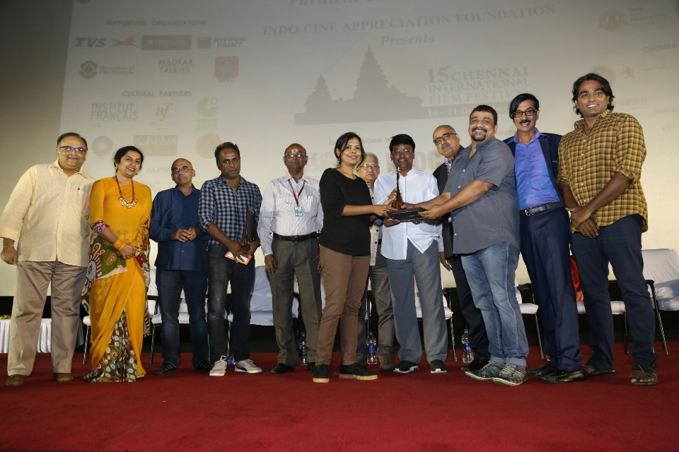15th ciff closing ceremony 13 15th Chennai International Film Festival Stills