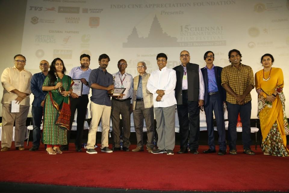 15th ciff closing ceremony 15 15th Chennai International Film Festival Stills