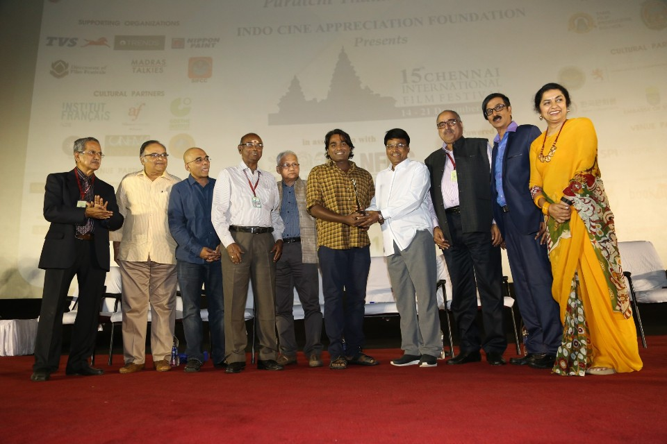 15th ciff closing ceremony 16 15th Chennai International Film Festival Stills