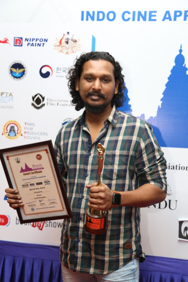 15th ciff closing ceremony 19 15th Chennai International Film Festival Stills
