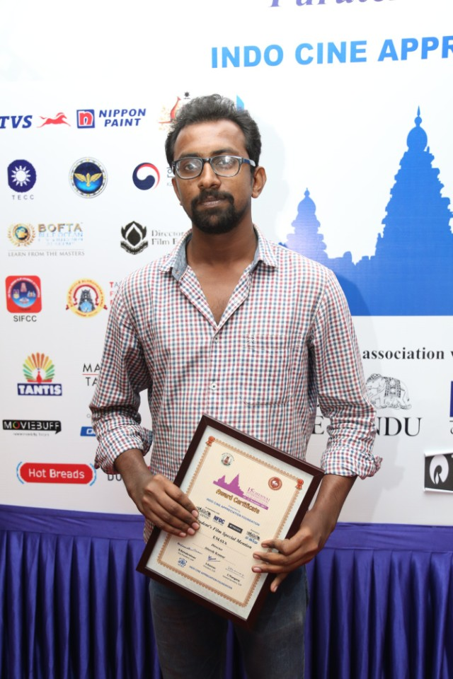15th ciff closing ceremony 20 15th Chennai International Film Festival Stills