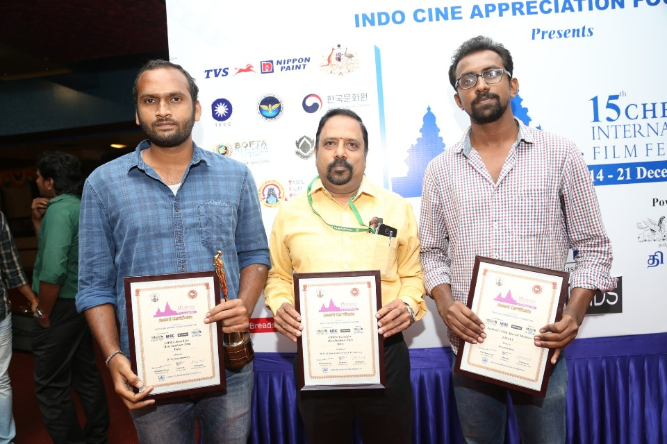 15th ciff closing ceremony 21 15th Chennai International Film Festival Stills