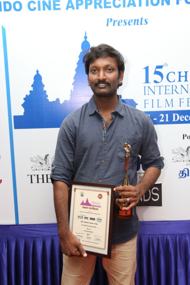 15th ciff closing ceremony 24 15th Chennai International Film Festival Stills