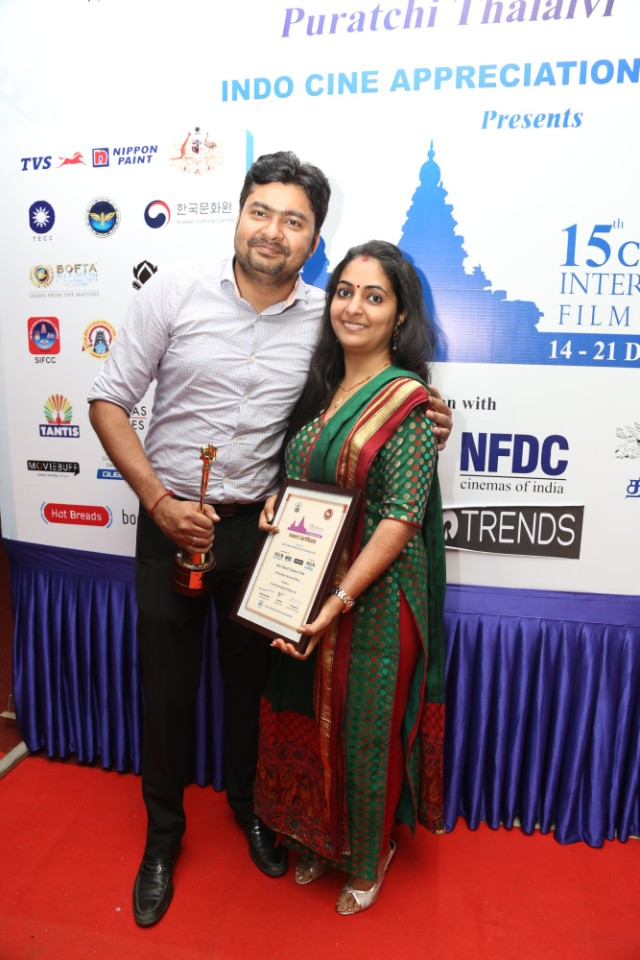 15th ciff closing ceremony 25 15th Chennai International Film Festival Stills