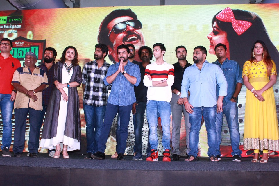 thaana serndha kootam success meet 13 Thaana Serndha Koottam Success Meet