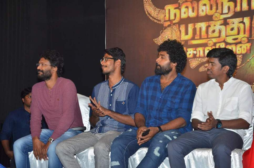 oru_nalla_nal_paathu_soldren_press_meet_13oru_nalla_nal_paathu_soldren_press_meet_13